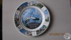 IMG_3248 сувенирная тарелка